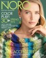 Noro Magazine Issue Sixteen
